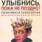 litres.ru/pages/get_vidget/?art=6703789,6703858,173657&sr=1&sc=3&img=37&l=250&qb=1&pid=23783188&o=l_vidget»>