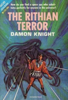 Ритианский террор